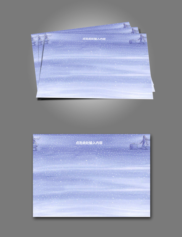 信纸 信纸模板 卡通 插画