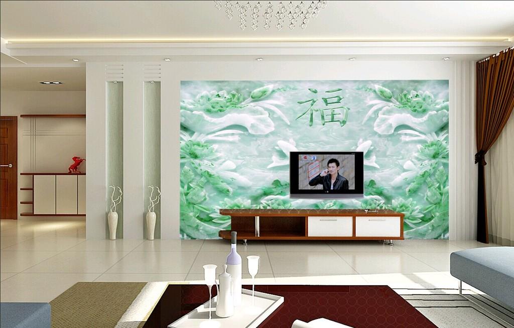 玉雕高清电视沙发背景墙