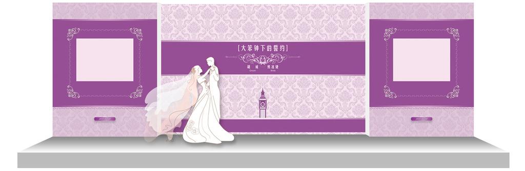 婚礼3d效果图模板下载