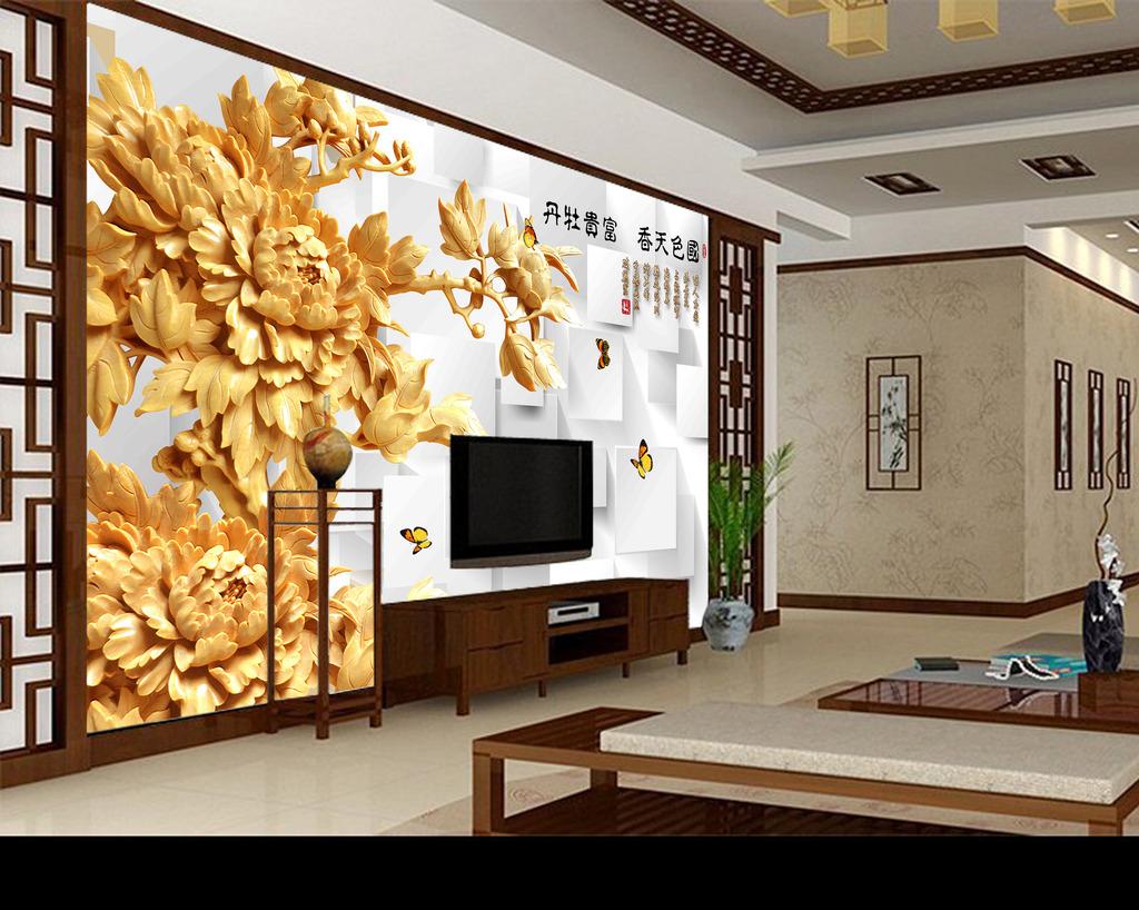 3d木雕背景墙模板下载(图片编号:12227370)