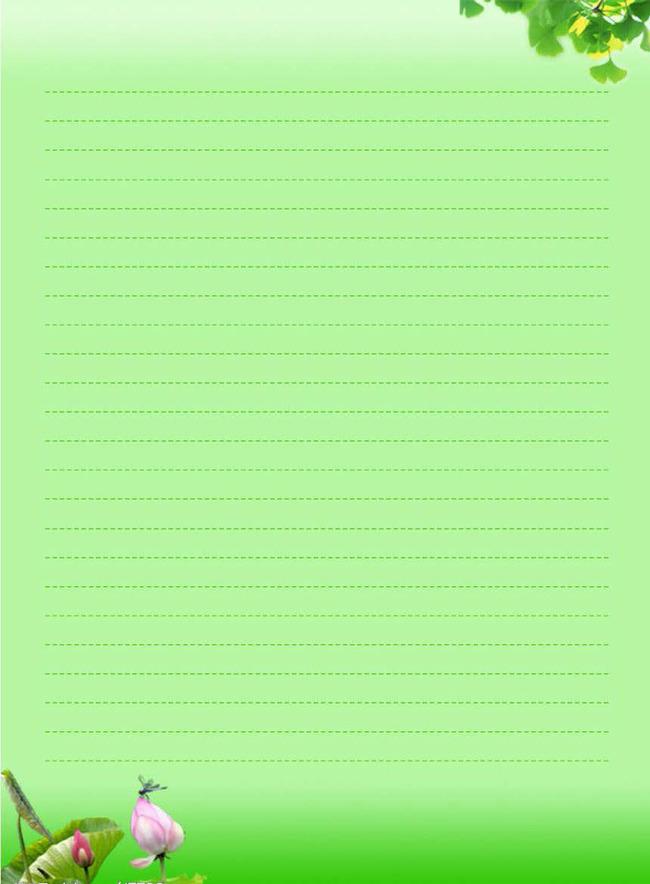 信签 信笺 笺纸 底纹 杏子信纸 背景信纸设计信纸模板 信纸格式 word