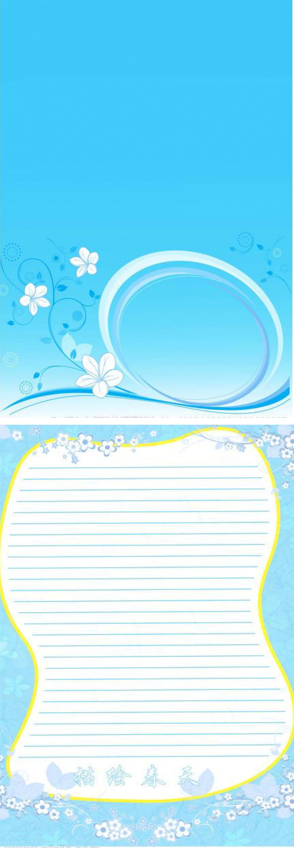 清新淡雅蓝色花朵信纸背景