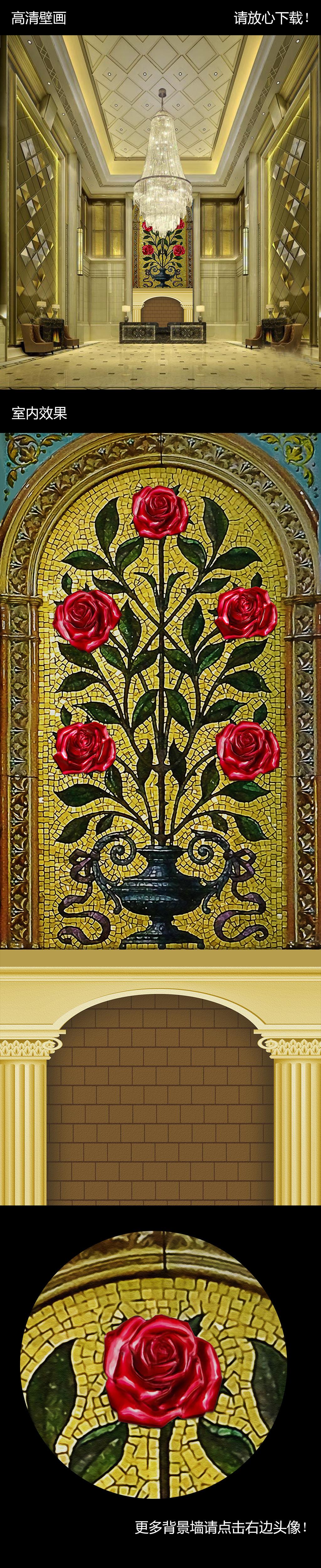 欧式立体玫瑰浮雕玄关壁画