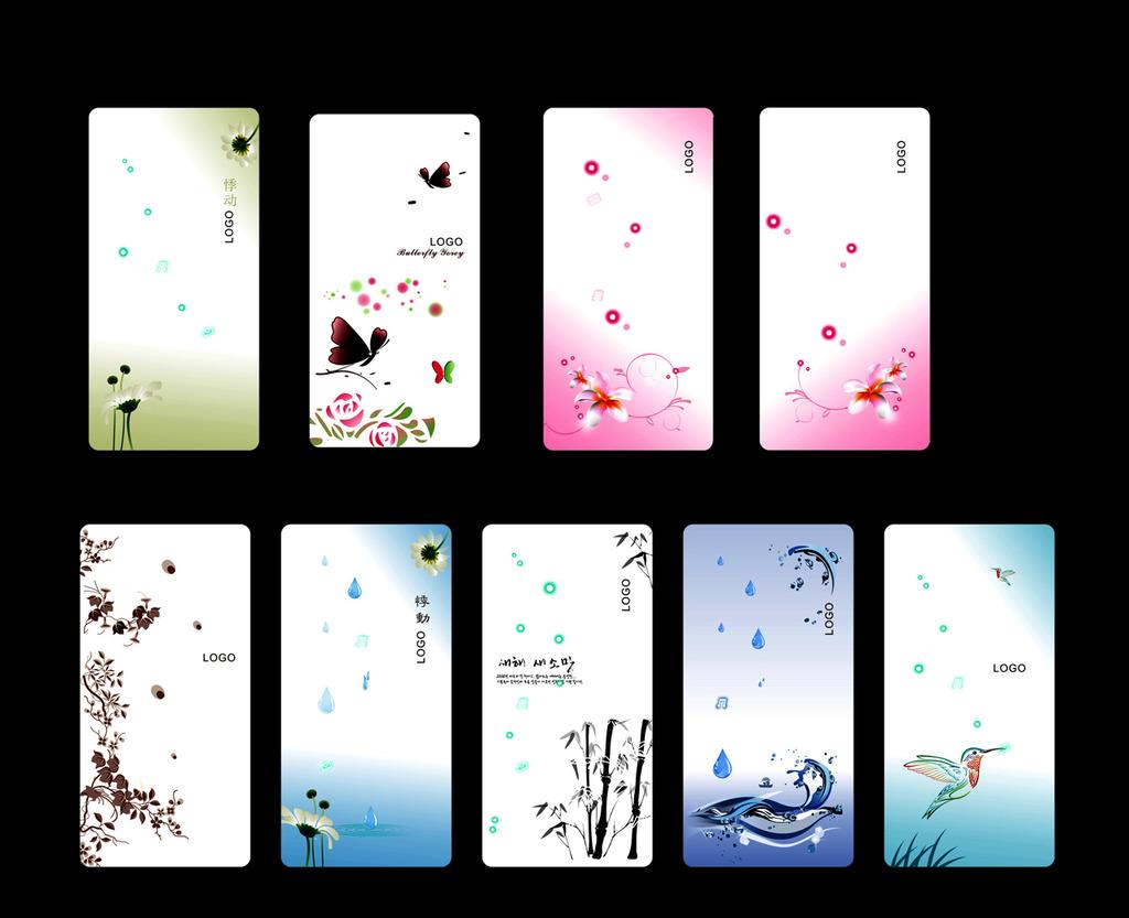 卡通手机壳图案贴膜设计