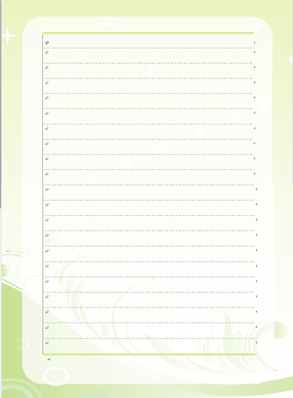 办公|ppt模板 word模板 信纸背景 > 花纹信纸模板  下一张&gt