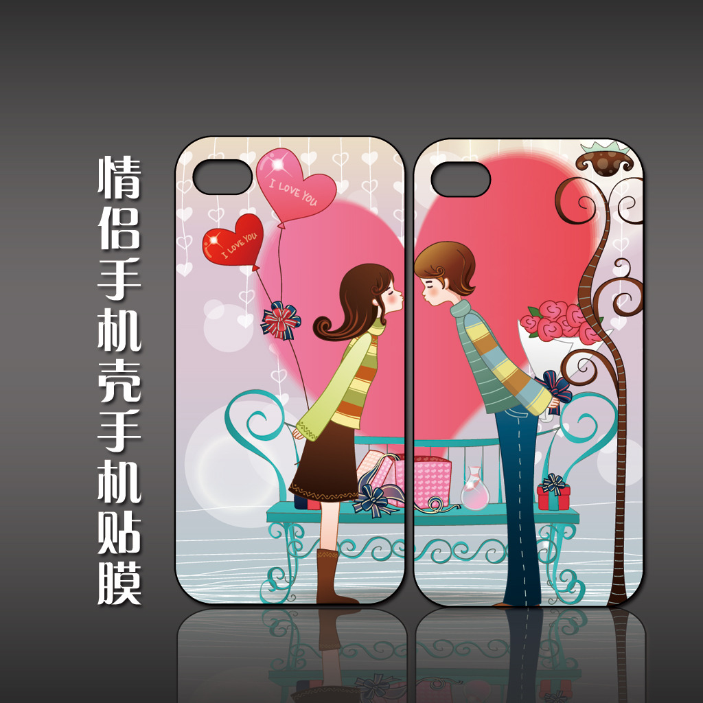 情侣手机壳手机贴膜