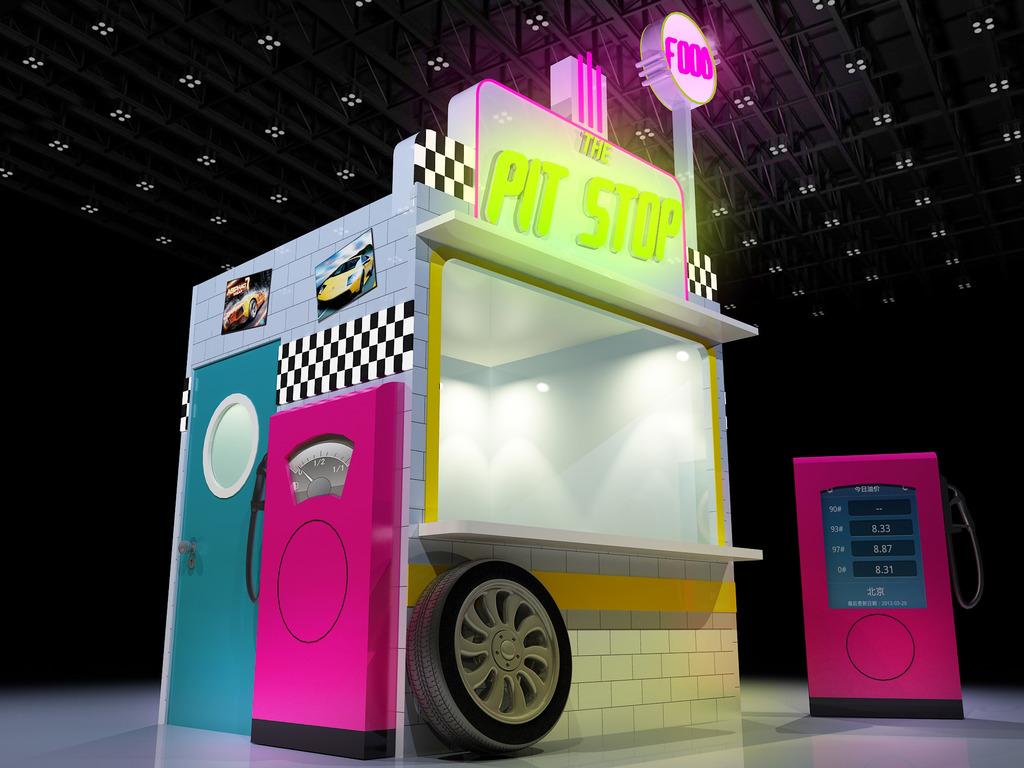 设计 贴图/[版权图片]加油站商亭设计带贴图灯光MAX2009