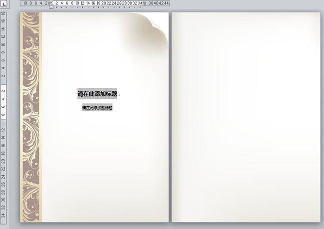办公|ppt模板 word模板 信纸背景 > 书本信纸模板  下一张&gt