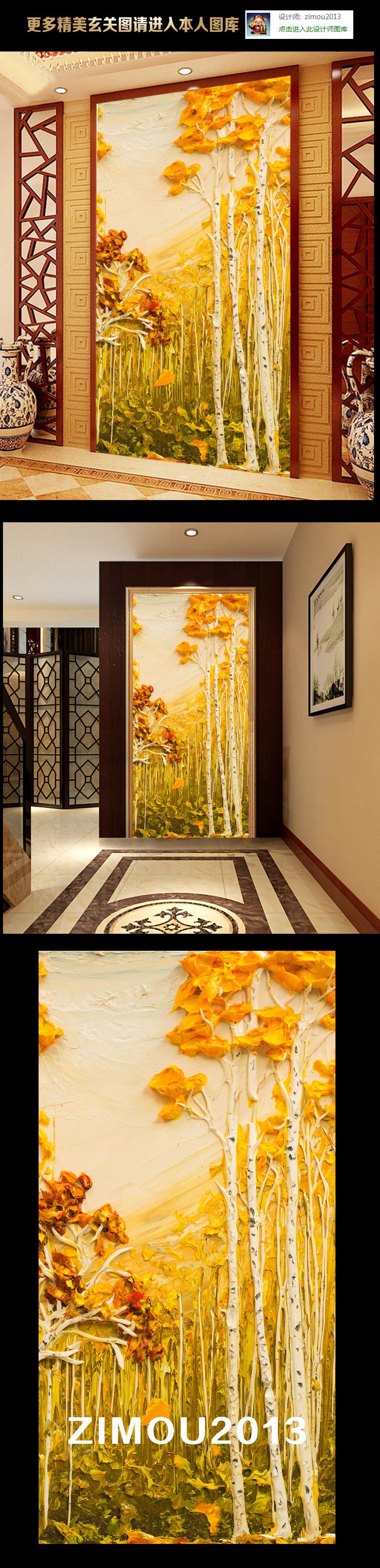 手绘立体油画 油画玄关设计 手绘 墙画 无缝 中式 古典 中国风 瓷砖背