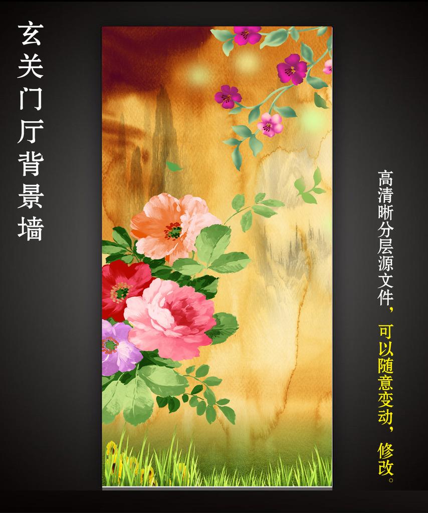 欧式油画花朵过道玄关