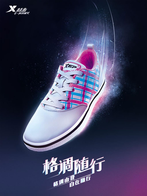 海报设计 鞋子海报 海报 创意设计 钻展 钻展图 女鞋 淘宝海报 震撼图片