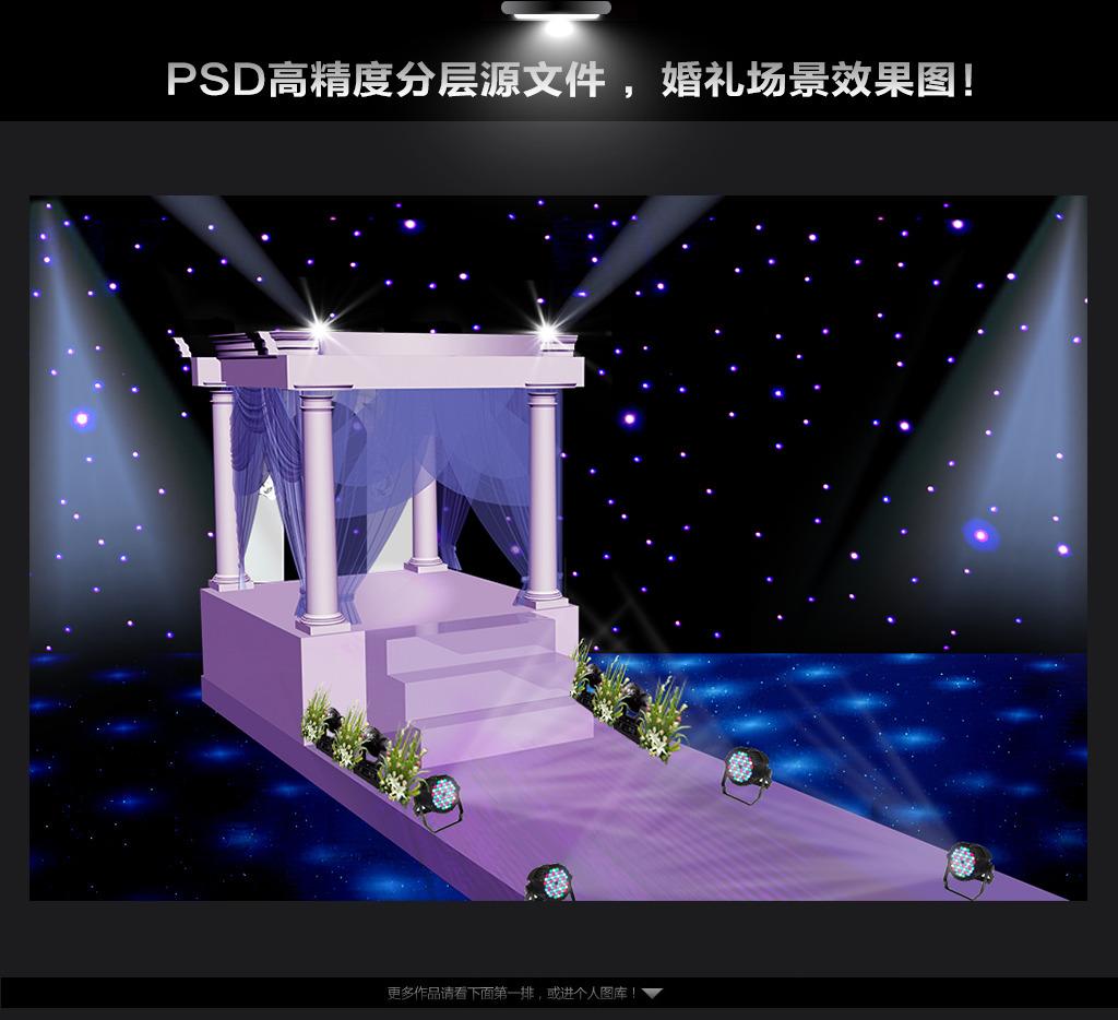 3d高端婚礼场景设计新娘台模板下载
