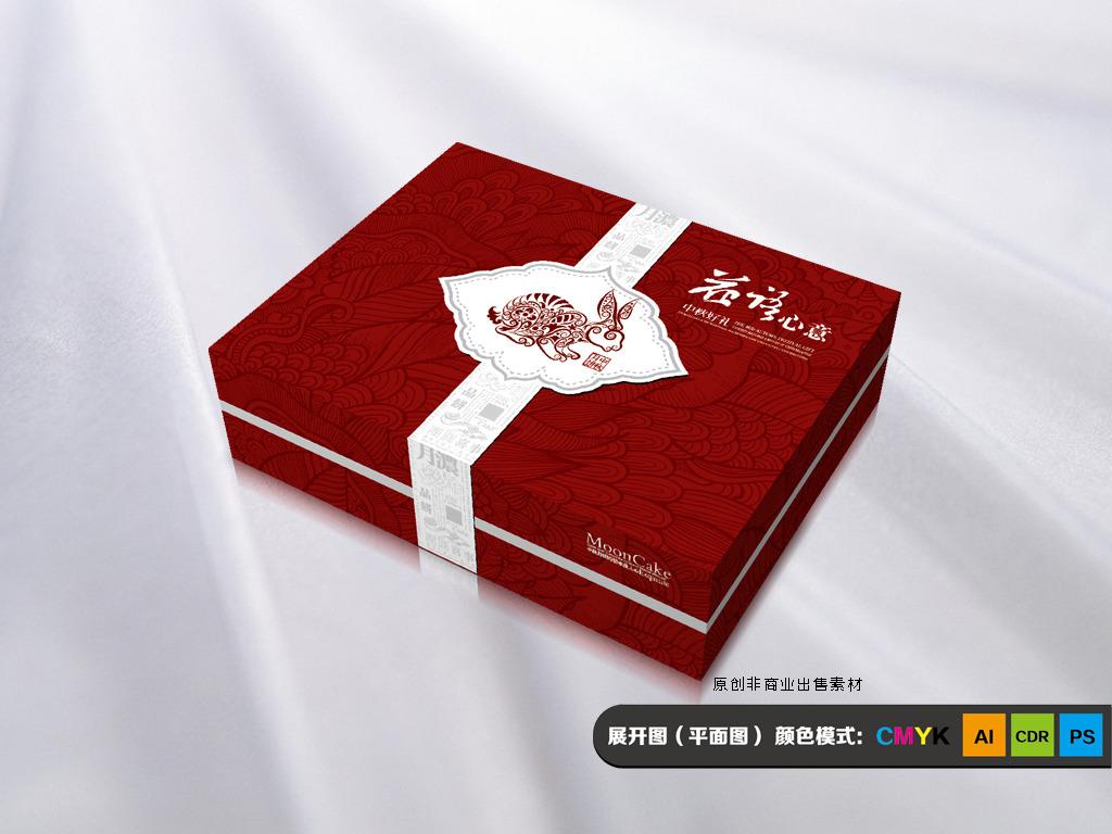 月饼包装设计模板下载(图片编号:12233909)_礼品|包装图片