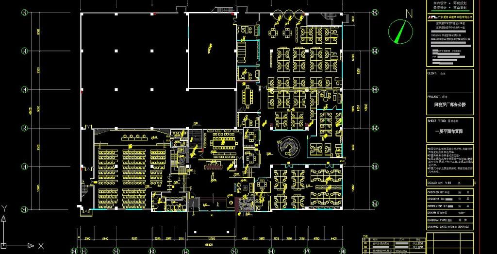 北京来福士广场商场方案 施工图 建筑