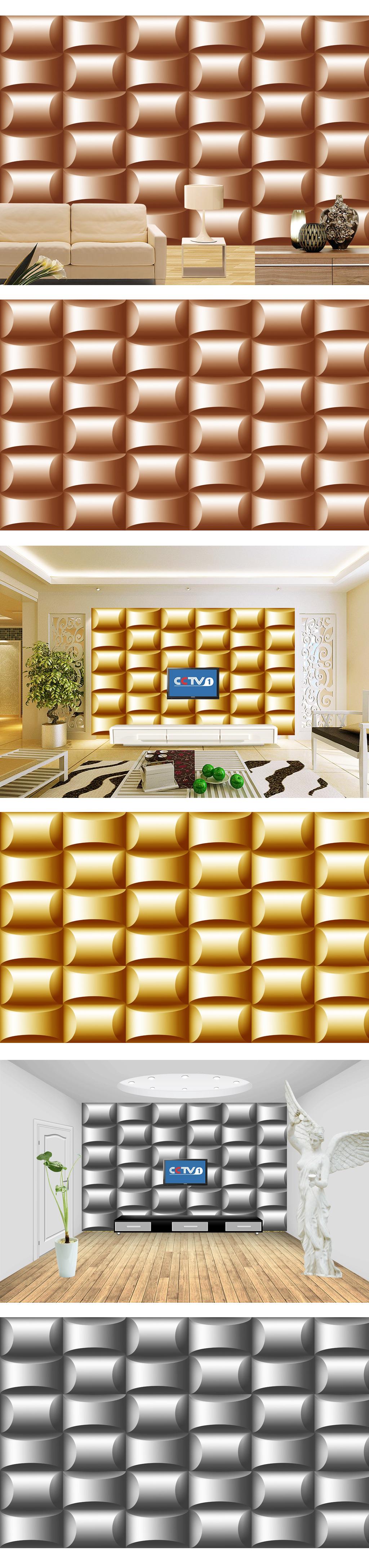 背景墙 电视/[版权图片]大气简约几何立体块纯色电视背景墙