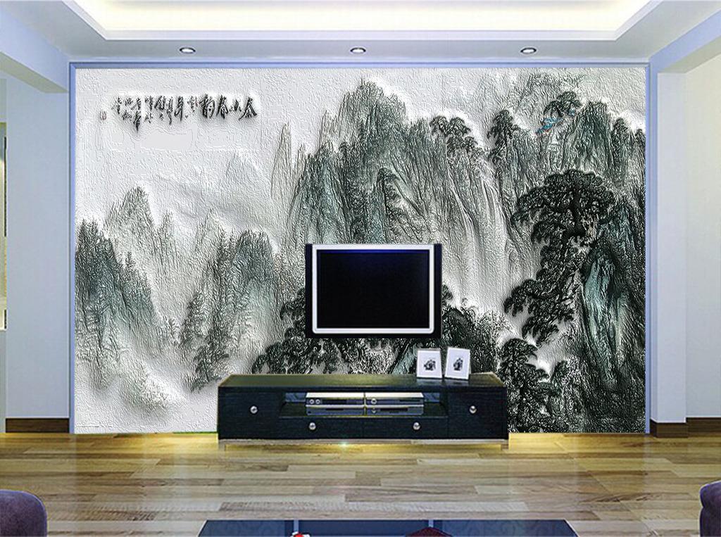 背景墙|装饰画 电视背景墙 客厅电视背景墙 > 3d硅藻泥效果山水画背景