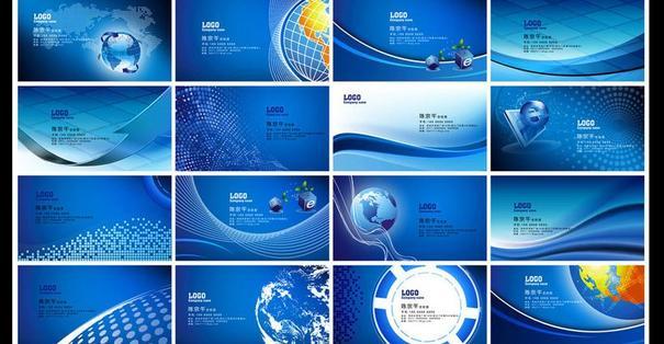 蓝色科技背景名片设计psd素材