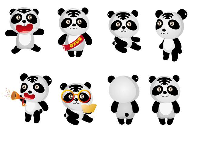 熊猫图片下载 生肖 动物 可爱卡通 吉祥物 卡通 公司吉祥物 卡通形像