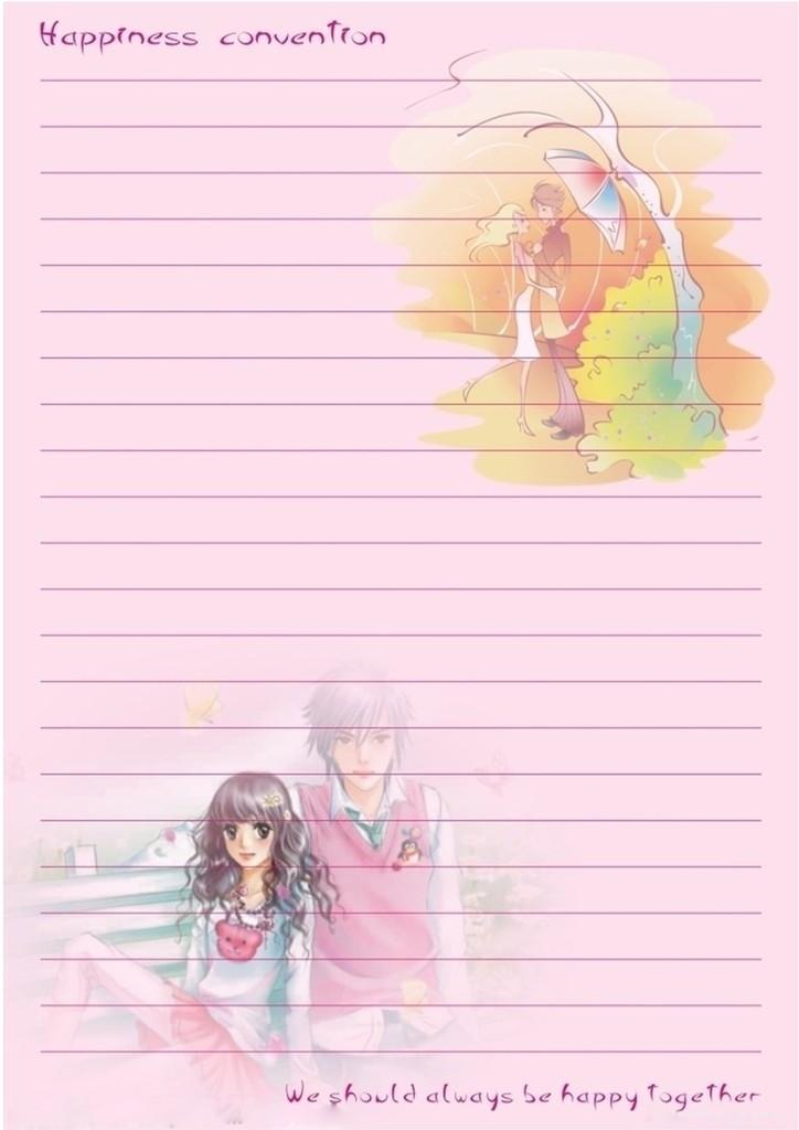 浪漫校园爱情卡通信纸背景模板下载