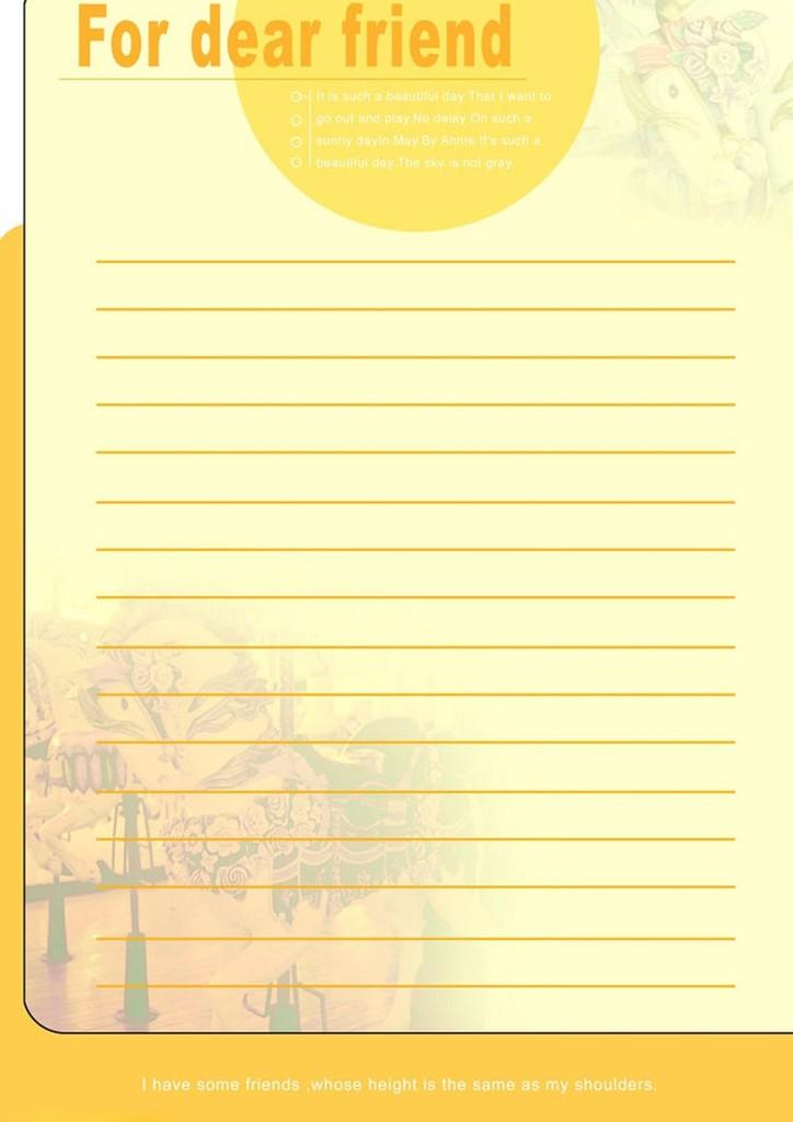 黄色信纸背景word模板