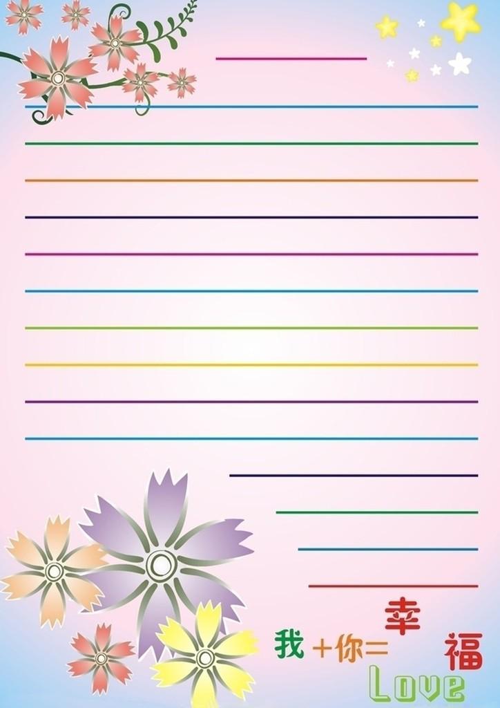 清新花朵信纸背景word模板图片