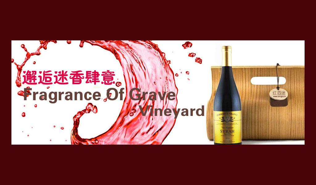 高贵唯美背景红酒葡萄酒淘宝网海报模板下载 高贵唯美背景红酒葡萄酒