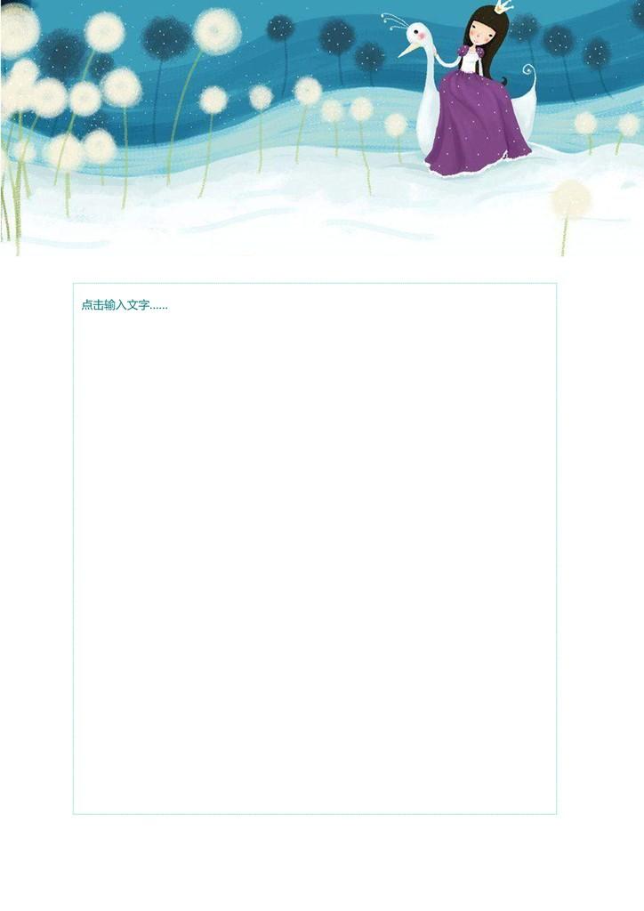 少女卡通蒲公英信纸背景