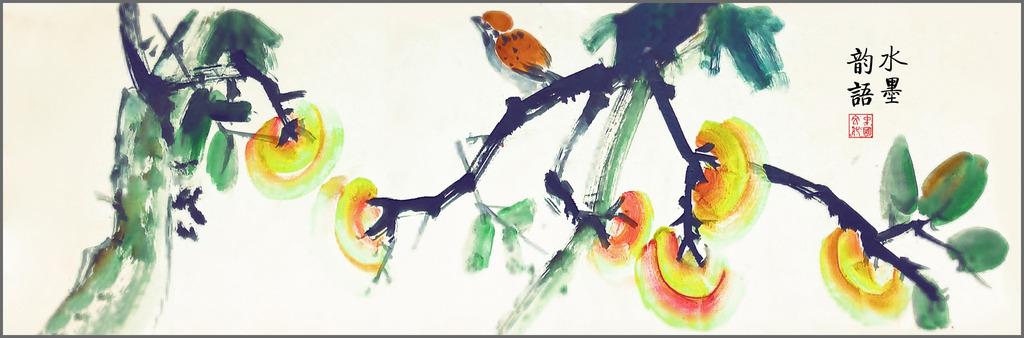 枇杷水墨画图片