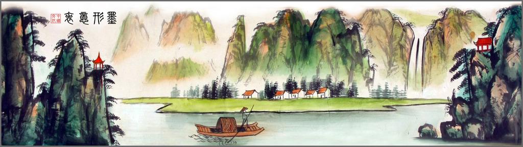 客厅挂画 水墨 水墨中国 中国书法 水墨风景画 山水画 工笔山水画
