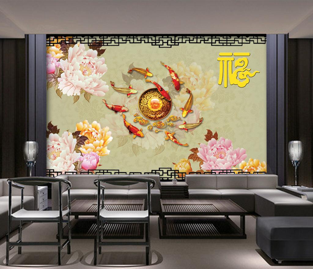 富贵牡丹九鱼图沙发背景墙装饰画模板下载