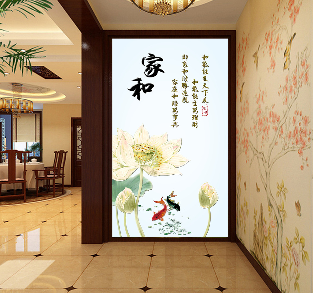 客厅玄关背景墙图片