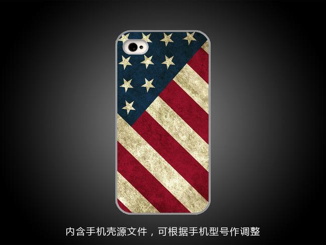 仿古美国国旗手机壳