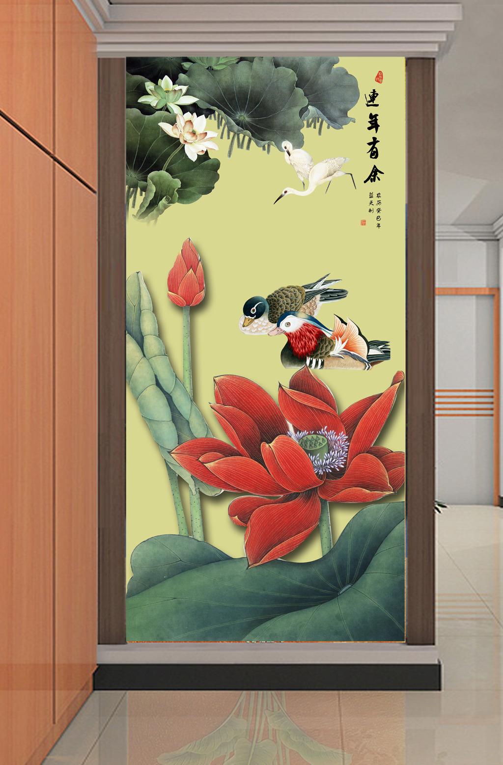 国画荷花鸳鸯戏水工笔画过道玄关背景墙