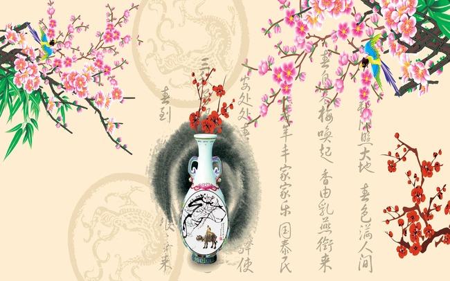 青花瓷梅花桃花古典文化电视背景墙