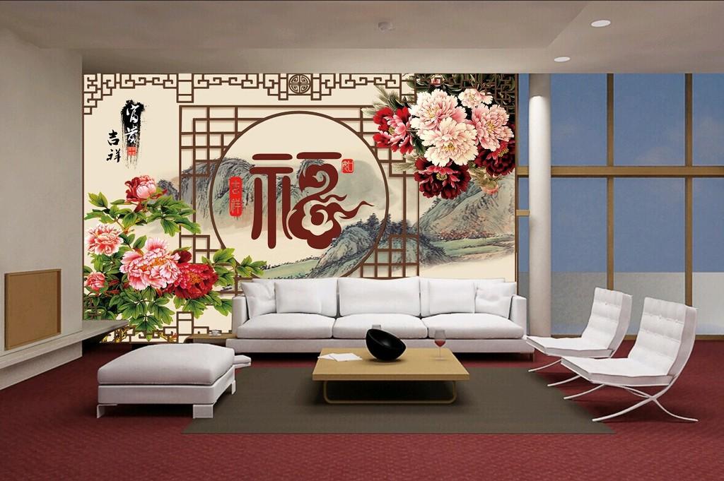 高清木雕镂空牡丹花开富贵电视沙发背景墙