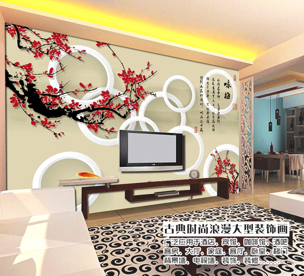 3d新中式风格简约圈圈梅花电视背景墙图片