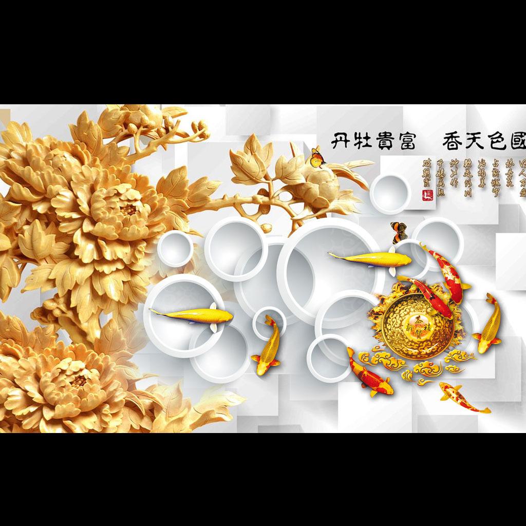 中式木雕电视背景墙