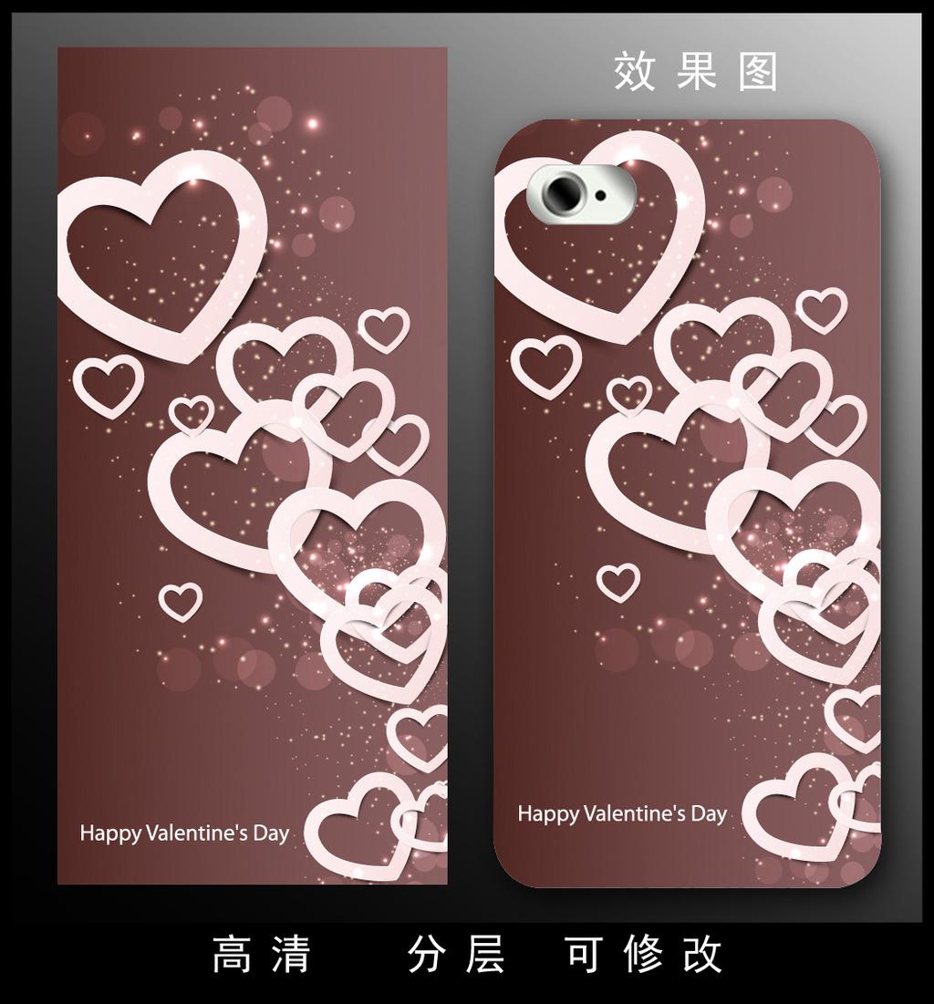 浪漫心形手机壳