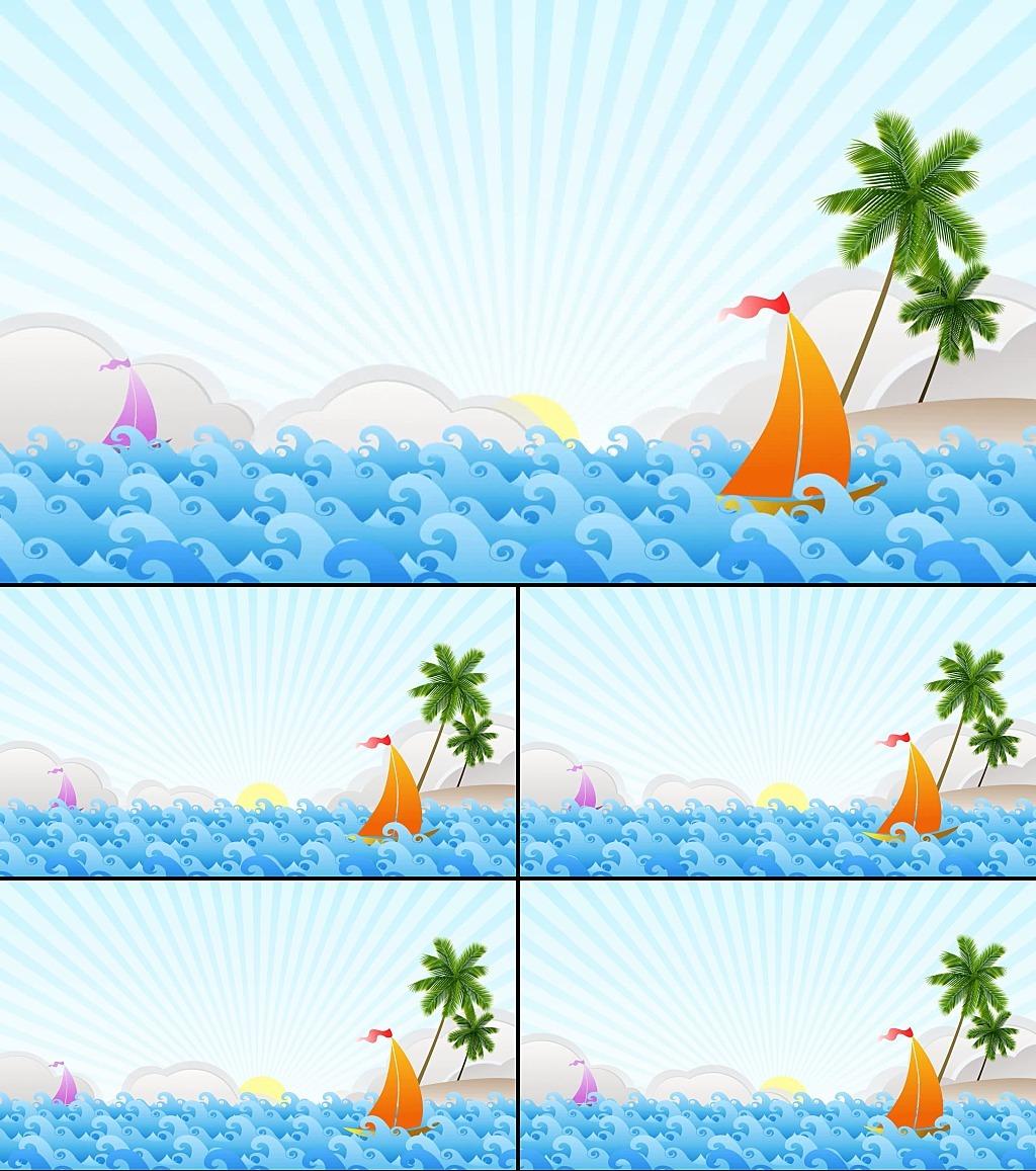 动态视频素材 动态|特效|背景视频素材