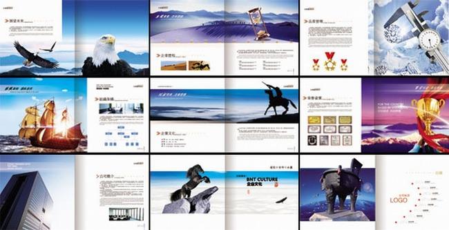最新大气企业宣传册广告画册psd模板