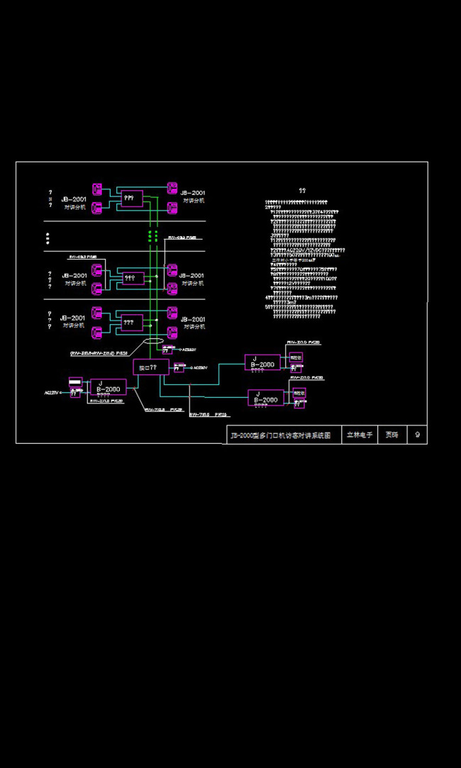 多门口机并机对讲系统cad图纸模板下载(图片编号:)