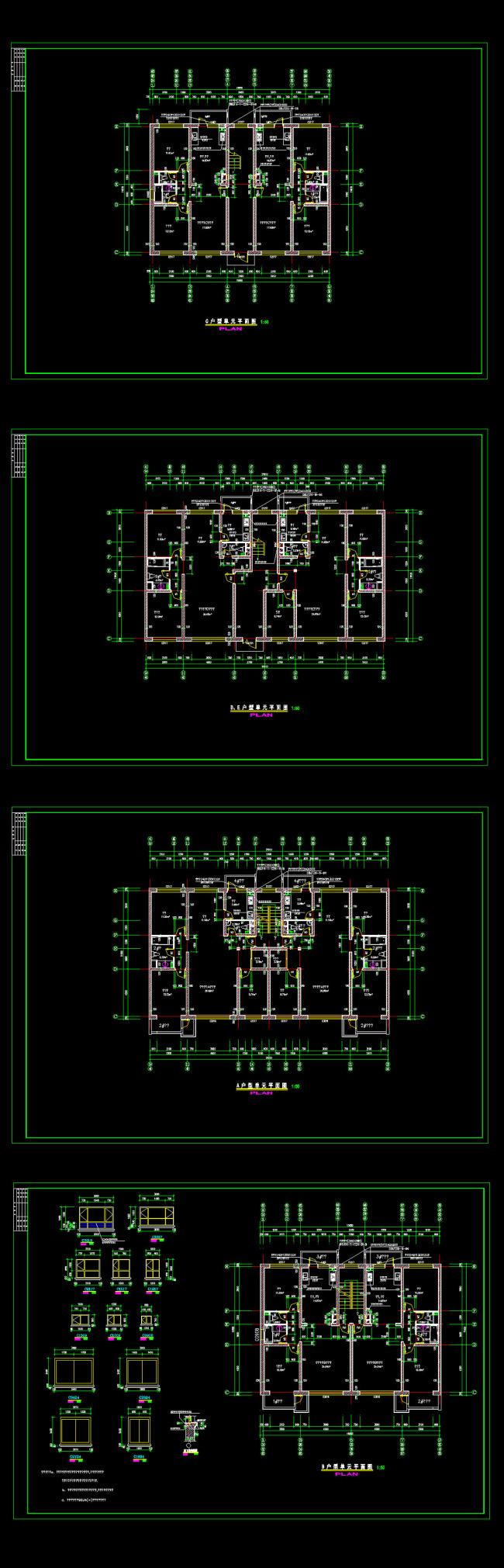 北方住宅单元户型cad图