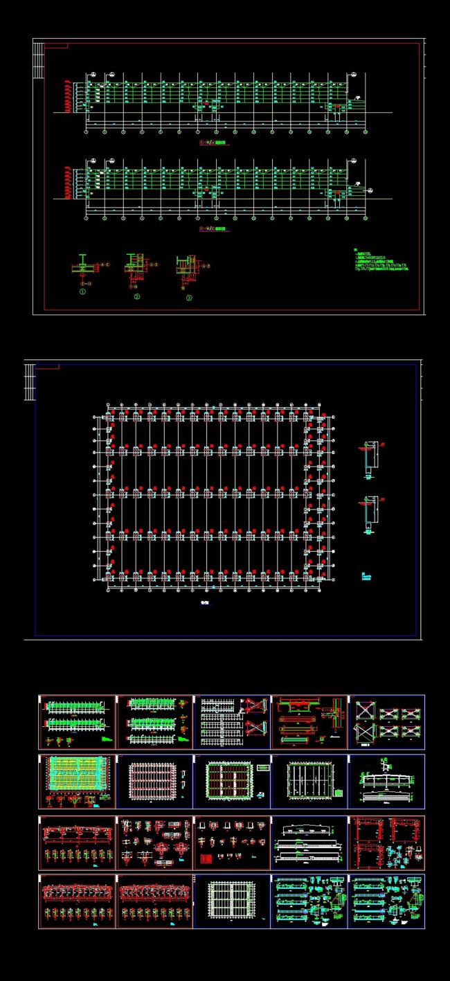 全套钢结构厂房图