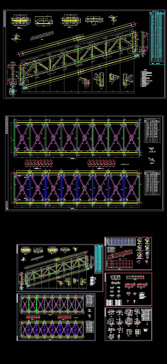 钢桁架结构设计图