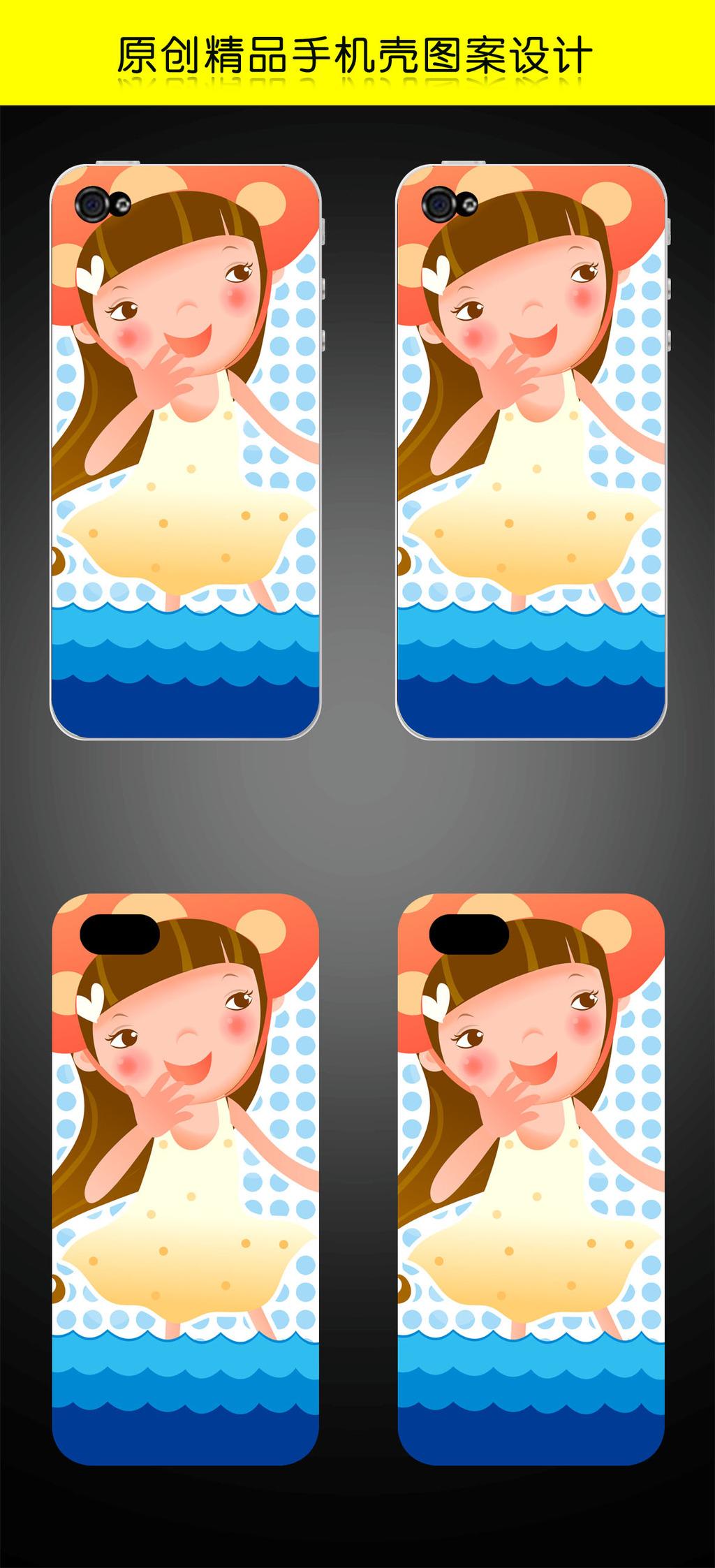 卡通女孩手机壳图案设计
