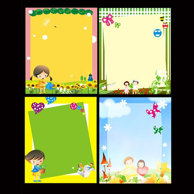 儿童成长模板 学校展板蓝天白云可爱卡通人物 蝴蝶结气球 幼儿园