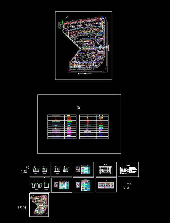 室外综合管线cad图纸模板下载(图片编号:12252954)