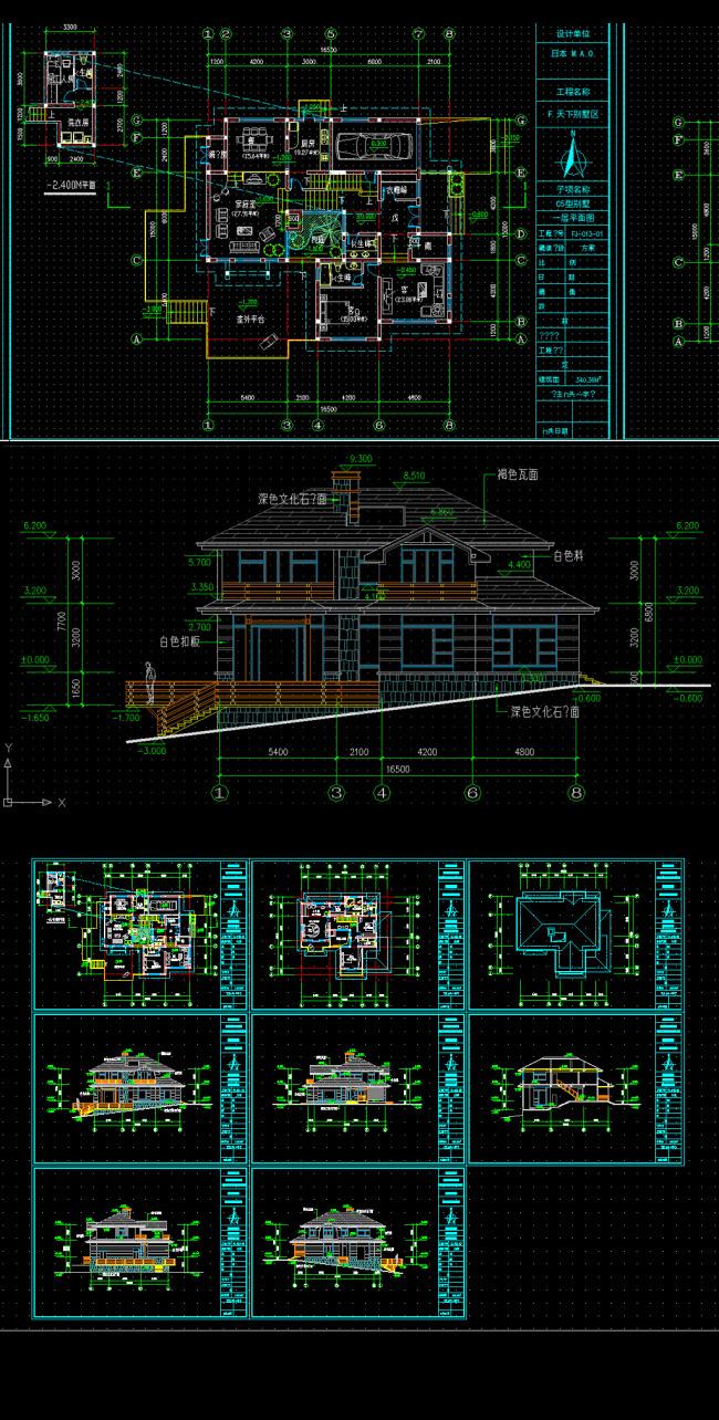 别墅施工图 建筑施工 cad图纸