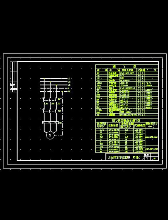 电气控制原理cad图纸模板下载
