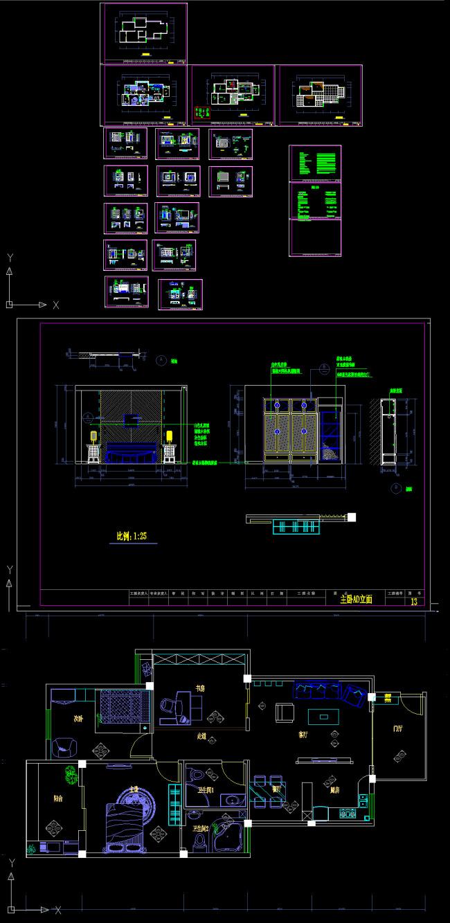 施工cad图纸模板下载(图片编号:)